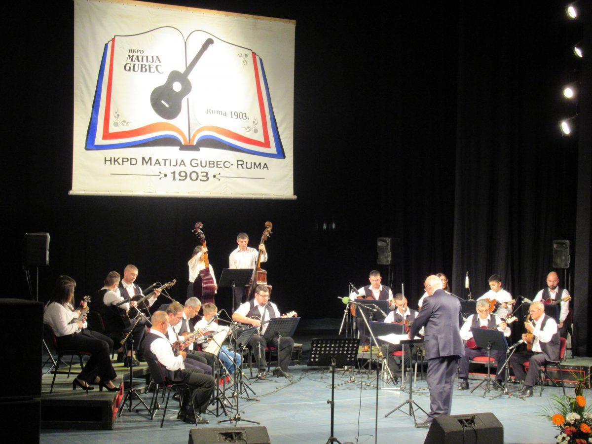 Dopisnica Srijem Godišnji koncert